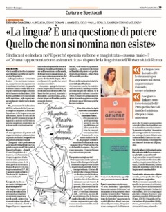 Intervista del Corriere Romagna a Stefania Cavagnoli